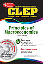 CLEP PRINCIPLES OF MACROECONOMICS – with TESTware